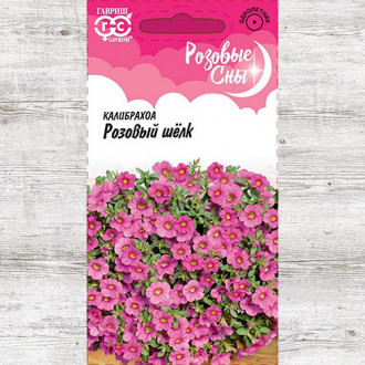 Калибрахоа Розовый шелк Гавриш изображение 1
