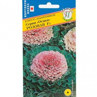 Капуста декоративная Осака розовая F1 Престиж изображение 2
