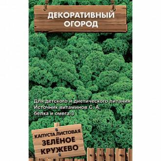 Капуста листовая Зеленое кружево Поиск изображение 3