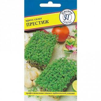 Кресс-салат Престиж изображение 1