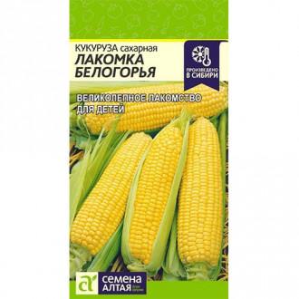 Кукуруза Лакомка Белогорья Семена Алтая изображение 1