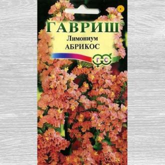 Лимониум Абрикос Гавриш изображение 1