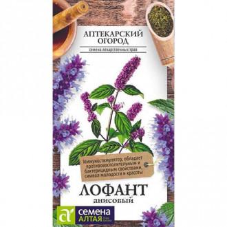 Лофант Анисовый Семена Алтая изображение 2