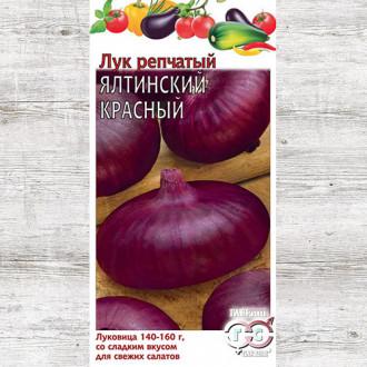 Лук репчатый Ялтинский красный Гавриш изображение 8