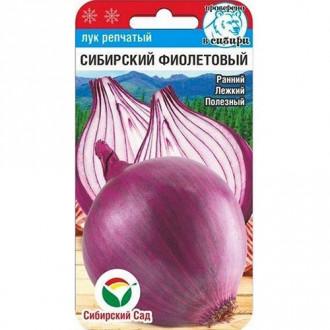 Лук Сибирский фиолетовый Сибирский сад изображение 3