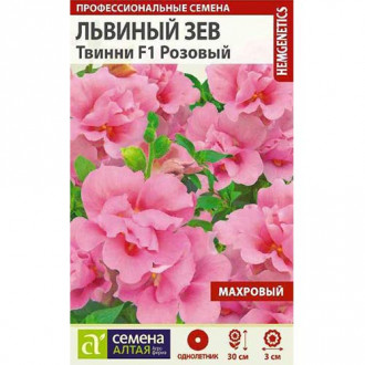 Львиный зев Твинни розовый F1 Семена Алтая изображение 8