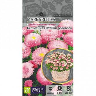 Маргаритка Белиссима Оттенки розового Семена Алтая изображение 3