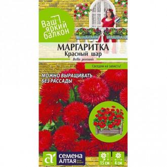Маргаритка Красный шар Семена Алтая изображение 6