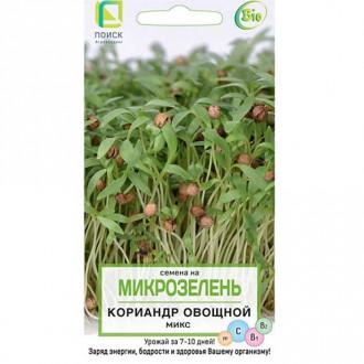 Микрозелень Кориандр Поиск изображение 2