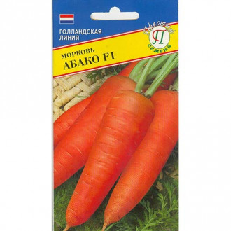 Морковь Абако F1 Престиж изображение 3