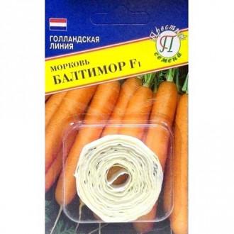 Морковь Балтимор F1 Престиж на ленте изображение 5