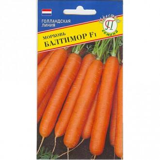 Морковь Балтимор F1 Престиж изображение 8