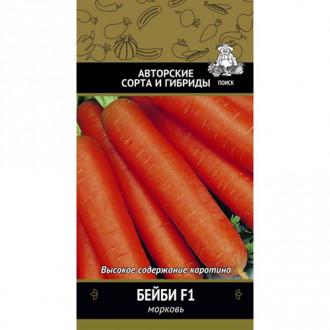 Морковь Бейби F1 Поиск изображение 2
