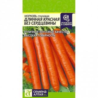 Морковь без сердцевины Длинная красная Семена Алтая изображение 6