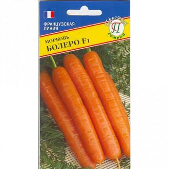 Морковь Болеро Престиж изображение 3