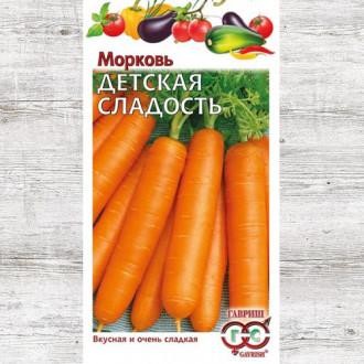 Морковь Детская сладость Гавриш изображение 3