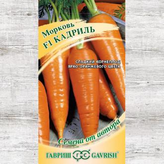 Морковь Кадриль F1 Гавриш изображение 8