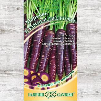 Морковь Карамель фиолетовая F1 Гавриш изображение 4