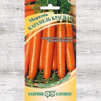 Морковь Карамель красная Гавриш изображение 2