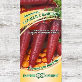 Морковь Карамель с начинкой Гавриш изображение 6