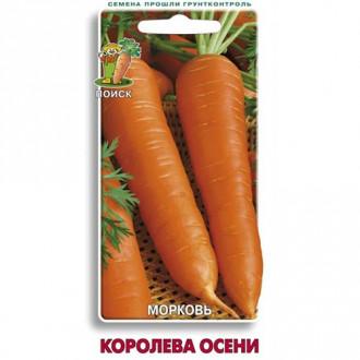Морковь гранулированная Королева осени Поиск изображение 1