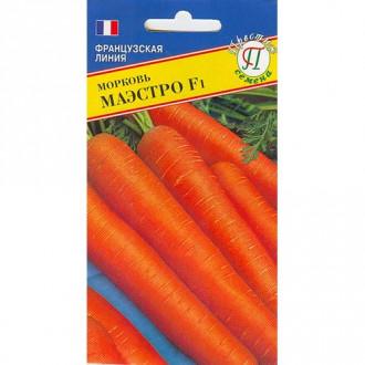 Морковь Маэстро F1 Престиж изображение 1