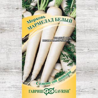 Морковь Мармелад белый Гавриш изображение 4