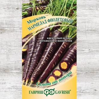Морковь Мармелад фиолетовый Гавриш изображение 5