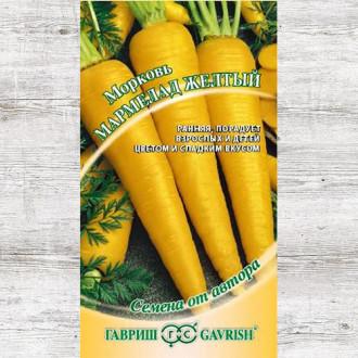 Морковь Мармелад желтый Гавриш изображение 2