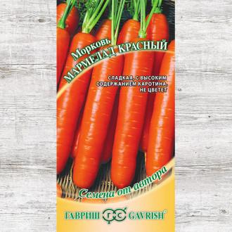 Морковь Мармелад красный Гавриш изображение 8