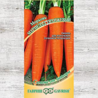 Морковь Мармелад оранжевый Гавриш изображение 6