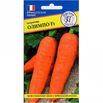 Морковь Олимпо F1 Престиж изображение 3