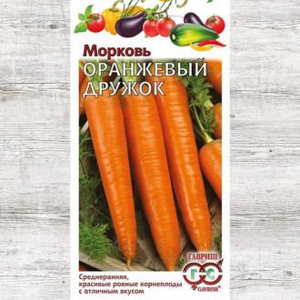 Морковь Оранжевый дружок Гавриш изображение 2