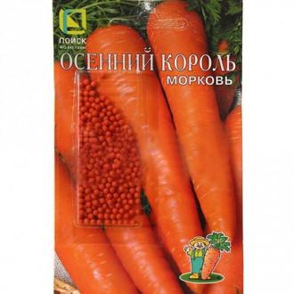Морковь гранулированная Осенний король Поиск изображение 4
