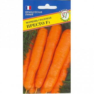 Морковь Престо F1 Престиж изображение 7