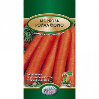 Морковь гранулированная Ройал Форто Поиск изображение 5