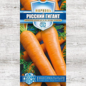 Морковь Русский гигант Гавриш изображение 1
