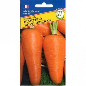 Морковь Шантенэ Королевская Престиж изображение 3