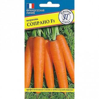 Морковь Сопрано F1 Престиж изображение 6