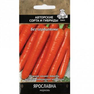 Морковь Ярославна Поиск изображение 5