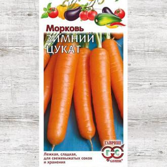 Морковь Зимний цукат Гавриш изображение 8
