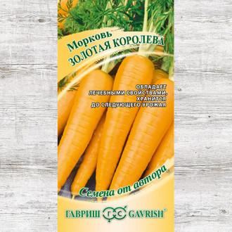 Морковь Золотая Королева Гавриш изображение 1