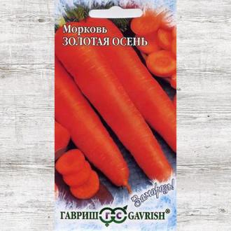 Морковь Золотая осень Гавриш изображение 8