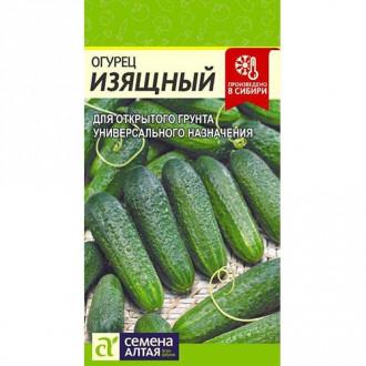Огурец Изящный Семена Алтая изображение 3