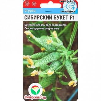 Огурец Сибирский букет F1 Сибирский сад изображение 3