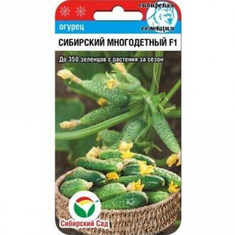 Огурец Сибирский многодетный F1 Сибирский сад изображение 8