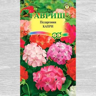 Пеларгония Капри F2, смесь окрасок Гавриш изображение 1