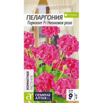 Пеларгония Горизонт Неоновая роза F1 Семена Алтая изображение 1
