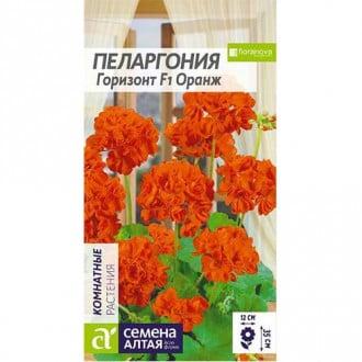 Пеларгония Горизонт Оранж F1 Семена Алтая изображение 8