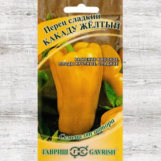 Перец сладкий Какаду желтый Гавриш изображение 8